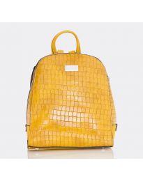 Код SP9081 - жолта