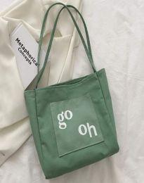 Код B579 - зелена